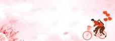 情人节浪漫粉色banner