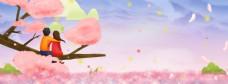七夕情人节粉色浪漫电商海报背景