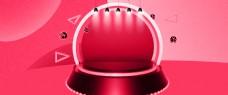 电商风红色渐变大气几何618酷炫舞台背景