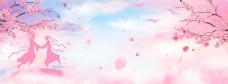 七月七粉色浪漫情人节海报背景