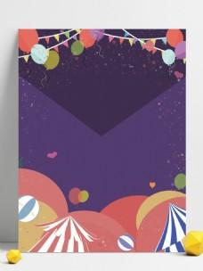 唯美紫色愚人节广告背景