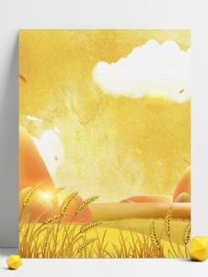唯美手绘黄色芒种风景插画背景