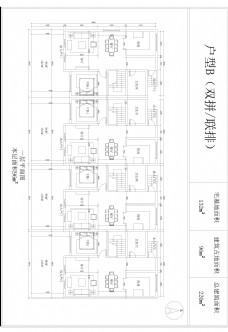 新农村别墅平面方案图2