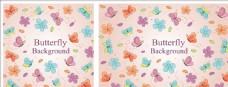 彩绘蝴蝶和花朵无缝背景