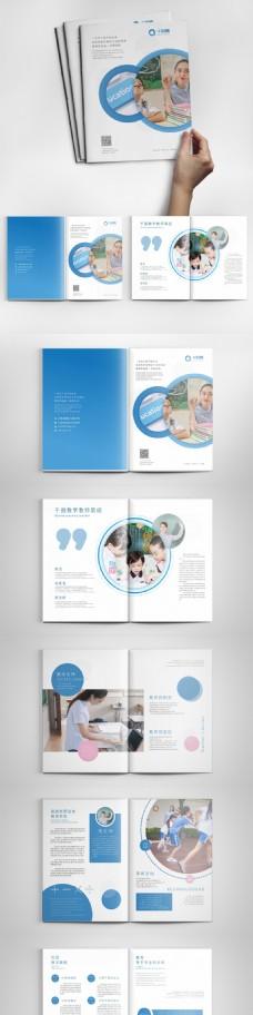 简约蓝色扁平学校教育儿童幼儿园小学画册