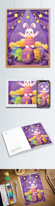 原创紫色复活节兔子跳舞噪点插画