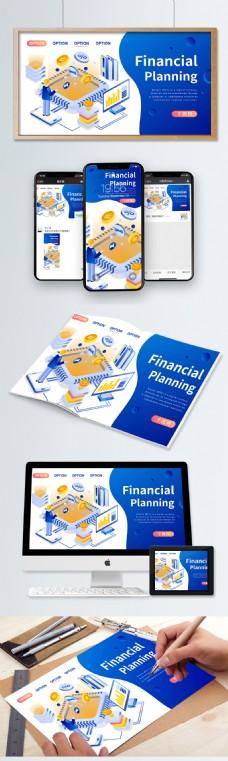 2.5D金融理财比特币网页配图插画