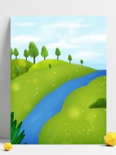 手绘小清新大自然小溪河流背景
