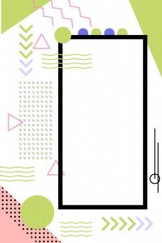 红灰孟菲斯花纹矢量平面广告背景