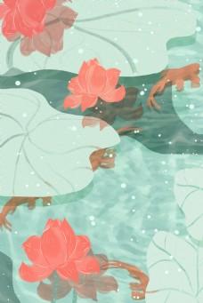 夏天唯美锦鲤荷花池手绘平面背景图