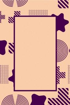 简约孟菲斯花纹矢量平面广告背景