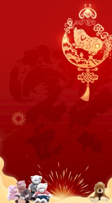 新年 猪年 红色背景 福