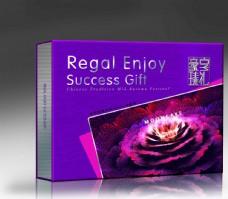 紫色 星河 花瓣 礼盒 月饼盒