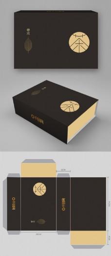 极简普洱茶包装简约大气普洱茶礼盒茶叶礼盒