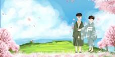 情侣日本旅游背景海报