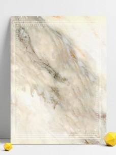 原创简约大理石质感纹理黄色背景