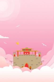 粉嫩日系日本旅游背景海报