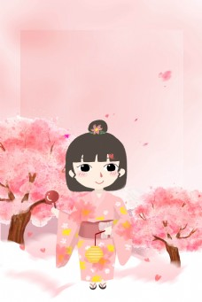 日本和服少女背景海报