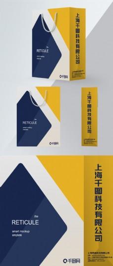 蓝色黄色背景企业商务手提袋