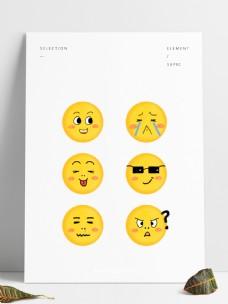 emoji表情小黄圆脸表情