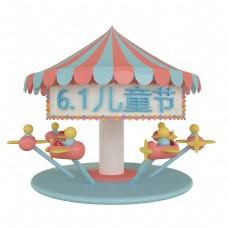 c4d六一儿童节游乐场免费下载