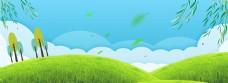 绿色旅游banner
