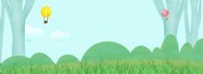 春夏旅游banner