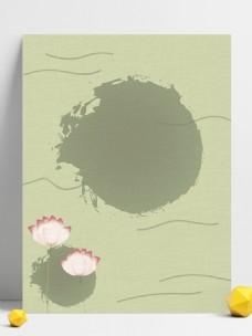 原创复古荷花背景纹理中国风传统水墨海报