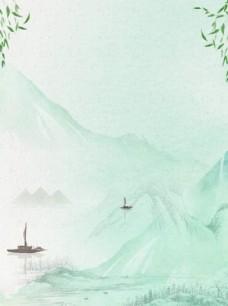 淡雅中国风