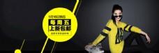 banner 大图