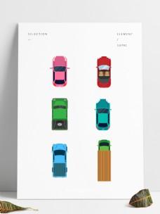 扁平化汽车套图素材