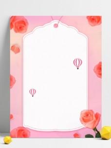 简约大气粉色玫瑰花背景素材