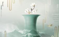 新中式 中国风 传统 房地产