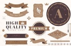 简咖啡色logo和banner
