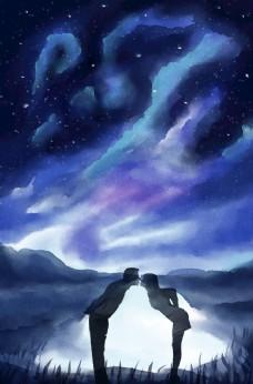 手绘水墨风唯美星空插画