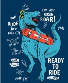 滑板恐龙卡通形象