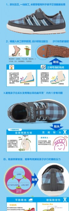 帆布鞋详情页