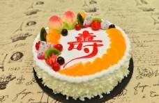 祝寿寿桃蛋糕