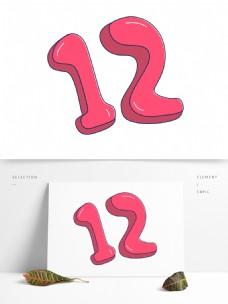 粉色数字12艺术字png元素
