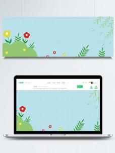 格子纹理草丛树叶花朵背景图