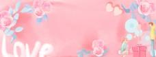 甜蜜浪漫情人节banner