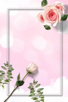 七夕粉色玫瑰花背景图片