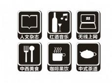 咖餐厅图标