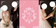 粉色婚礼迎宾背景