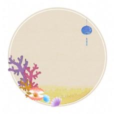 夏季海洋风情橙色边框PNG素材