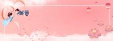 七夕情人节粉色背景素材
