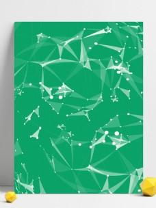 绿色简约多边形形状变形电商商业背景psd