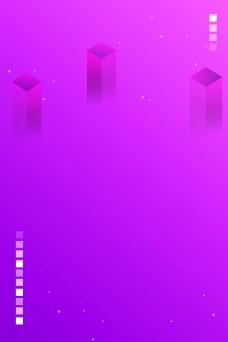 淘宝背景图 运动活动背景图 紫色渐变图