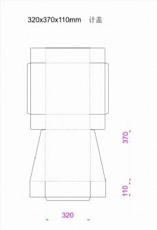 鞋盒结构图分盖式和连体式