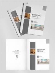 室内装饰家居画册封面设计